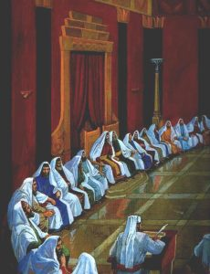 Sanhedrin during the second temple period, Wikimedia image