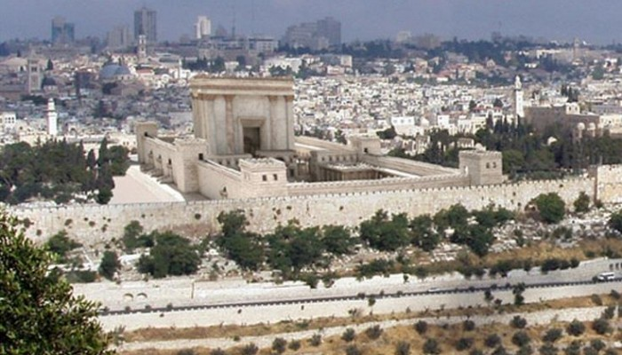 The Third Jewish Temple, The Temple Institute