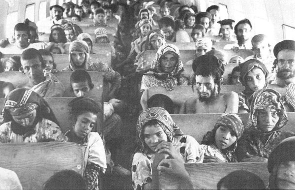 Operation magic carpet, Yemenite Jews return