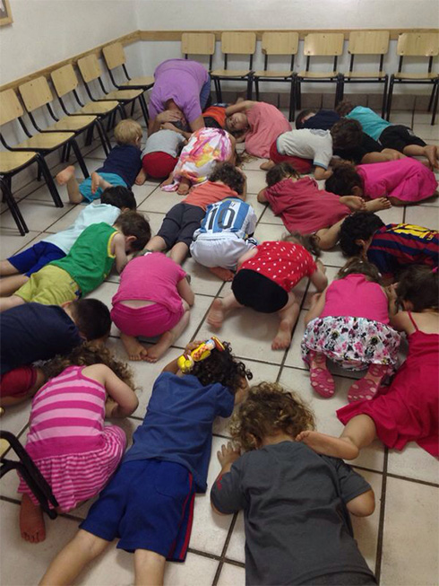 Israel Kindergarden class, rocket attack drill, Wikipedia