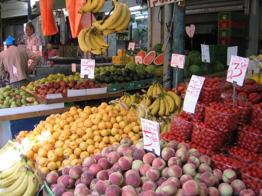 Israel produce market, Wikimedia