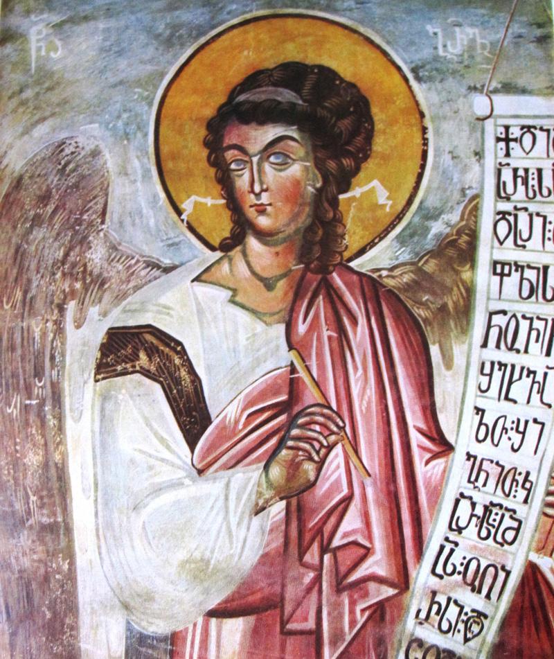 Archangel Gabriel, Tsalenjikha fresco