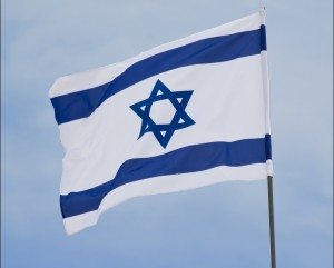 The flag of Israel in Yad LaShiryon, Latrun, Israel